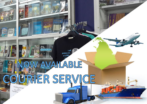 Courier Service - now Available