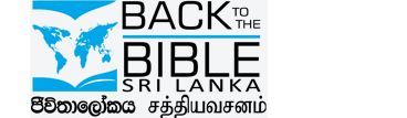 Back to the Bible - Sri Lanka